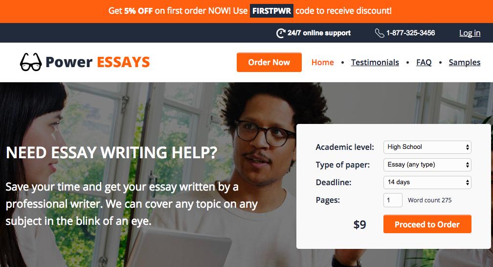 power-essays.com homepage