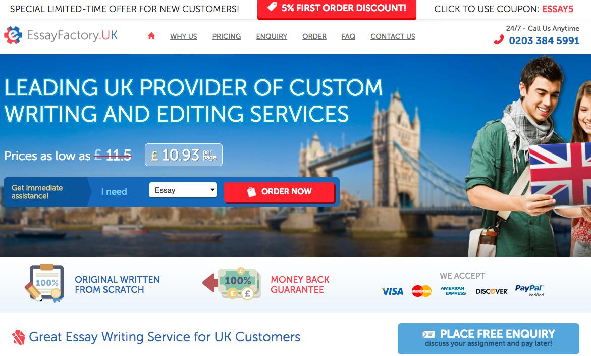 essayfactory.uk
